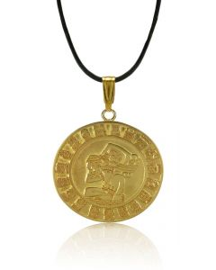 "24k Gold Plated 1.1"" Mayan Calendar Pendant  by ACROSS THE PUDDLE"